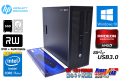 SSD+HDD 中古パソコン HP EliteDesk 800 G1 TW Core i7 4770 (3.40GHz) メモリ8G Windows10 USB3.0 マルチ RADEON