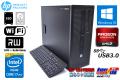 SSD1TB HDD500G メモリ16G 中古パソコン HP EliteDesk 800 G1 TW Core i7 4770 (3.40GHz) Wi-Fi Windows10 USB3.0 マルチ RADEON
