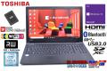 WPS Office 中古ノートパソコン 東芝 dynabook B55/D Core i5 6200U (2.40GHz) メモリ8G 新品SSD Wi-Fi(11ac) マルチ Bluetooth Windows10