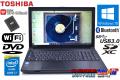 WPS Office 中古ノートパソコン 東芝 dynabook Satellite B554/K Core i7 4600M (2.90GHz) メモリ8G 新品SSD Wi-Fi Bluetooth Windows10