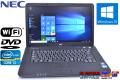 Windows10 64bit 中古ノートパソコン NEC VersaPro VK24L/A-F Corei3 3110M(2.4GHz) メモリ4G HDD320G WiFi DVD-ROM 15.6型ワイド