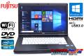 富士通 中古ノートパソコン LIFEBOOK A572/E Core i5 3320M (2.60GHz) Windows10 64bit メモリ4GB DVD USB3.0 WiFiアダプタ付
