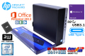 Office2013 Type-C 新品SSD512GB 中古パソコン HP ProDesk 600 G3 SFF 4コア8スレッド Core i7 6700 メモリ8G USB3.1 マルチ Windows10Pro