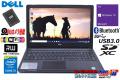Webカメラ 中古ノートパソコン DELL Vostro 3558 Core i5 5200U (2.20GHz) メモリ8G 新品SSD256G Wi-Fi(ac) Bluetooth Windows10