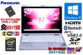 訳あり 使用時間480H 2-in-1 タブレット 中古ノートパソコン Panasonic Let's note RZ4 Core M-5Y71 メモリ4G SSD WiFi(ac) Bluetooth Webカメラ Windows10