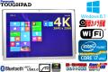 4K IPS液晶 超大型タブレット 累積使用時間120H Panasonic TOUGHPAD 4K Core i7 4687U (2.10GHz) メモリ16G SSD256G WiFi 両面カメラ Quadro Windows8.1