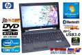 SSD搭載モバイルワークステーション HP EliteBook 8560w Core i7 2820QM(2.30GHz)メモリ8G マルチ 無線LAN Bluetooth USB3.0 NVIDIA Win7 64bit