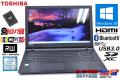 良品 Webカメラ 中古ノートパソコン 東芝 dynabook AZ35/VB Core i5 6200U (2.30GHz) メモリ8G SSD Wi-Fi(11ac) マルチ Bluetooth Windows10