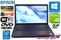 GeForce Webカメラ 中古ノートパソコン フルHD EPSON Endeavor NJ5950E Core i5 4210M メモリ8G HDD1000G DVD Wi-Fi Windows10