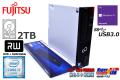 HDD2TB 中古パソコン 富士通 ESPRIMO D587/RX 第6世代 Core i7 6700 (最大4.00GHz) メモリ8G Windows10Pro マルチ USB3.0