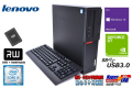 GeForce搭載 新品SSD 中古パソコン Lenovo ThinkCentre M700 第6世代 Corei5 6400 メモリ8G Windows10 マルチ USB3.0