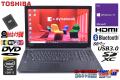 Webカメラ 中古ノートパソコン 東芝 dynabook Satellite B35/W 第5世代 Core i5 5200U 新品SSD メモリ8G Windows10 Wi-Fi (11ac) Bluetooth