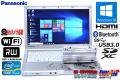 パナソニック 中古ノートパソコン Let's note SX2 Core i5 3320M (2.60GHz) メモリ4G USB3.0 WiFi マルチ BT カメラ Windows10 64bit