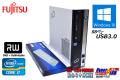 中古パソコン 富士通 ESPRIMO D582/F 4コア8スレッド Core i7 3770 (3.40GHz) メモリ4G Windows10 64bit マルチ USB3.0