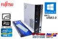 中古パソコン 新品 SSD Windows10 富士通 ESPRIMO D582/F Core i7 3770 4コア8スレッド (3.40GHz) メモリ4G マルチ USB3.0