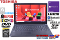 Webカメラ 中古ノートパソコン 東芝 dynabook Satellite B35/Y Core i5 5200U メモリ8G HDD1000G WiFi(11ac) Bluetooth Windows10Pro