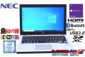 訳あり Webカメラ 中古ノートパソコン NEC VersaPro VK24M/B-T 第6世代 Corei5 6300U メモリ4G HDD500G Wi-Fi(ac) Bluetooth Windows10
