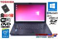 Webカメラ 中古ノートパソコン TOSHIBA dynabook Satellite B554/M Core i5 4210M メモリ8G SSD256G Wi-Fi DVD SDXC Bluetooth Windows10