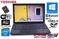 中古ノートパソコン 東芝 dynabook Satellite B453/J Celeron 1005M メモリ8G SSD128G W-iFi マルチ Bluetooth Windows10