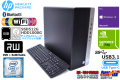 中古パソコン HP EliteDesk 800 G3 TW Core i7 6700 高速Wi-Fi 新品SSD+HDD1000G メモリ16G Windows10 USB3.1 Type-C マルチ GeForce