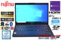 LTE フルHD 中古ノートパソコン 富士通 LIFEBOOK U939/BX 第8世代 Core i5 8265U メモリ8G M.2SSD256G Webカメラ WiFi(ac) Bluetooth USB3.1Type-C Windows10