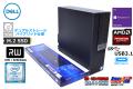 中古パソコン M.2SSD+HDD1000G DELL OPTIPLEX 7050 SFF Core i7 7700 (最大4.20GHz) リカバリUSB メモリ8G マルチ RADEON USBType-C Windows10