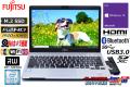 モバイル 中古ノートパソコン フルHD 新品M.2SSD 富士通 LIFEBOOK S936/P Core i5 6300U メモリ8G WiFi(ac) Bluetooth Webカメラ Windows10リカバリ
