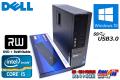中古パソコン DELL OPTIPLEX 7010 Core i5-3470 (3.20GHz) Windows10 64bit メモリ4G HDD500GB マルチ USB3.0