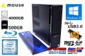 中古パソコン Blu-ray SSD500G HDD4000G mouse LM-iHS300X2 Core i7 6700 メモリ16G  SSD256G SDXC microSD Windows10