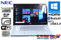 SSD 薄型・軽量 中古 ウルトラブック NEC VersaPro VK19S/G-F Core i7 3517U (1.90GHz) Windows10 64bit WiFi メモリ4G USB3.0