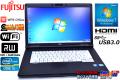 WPS Office付 Windows7 中古ノートパソコン 富士通 LIFEBOOK A572/F Core i3 3110M(2.40GHz)  メモリ4G マルチ WiFi Webカメラ USB3.0 HD+
