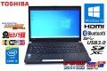 中古ノートパソコン Webカメラ 東芝 dynabook R734/M Core i5 4310M メモリ8GB SSD128G Wi-Fi(ac) Bluetooth HDMI USB3.0 Windows10