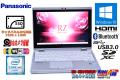 良品 中古ノートパソコン 2-in-1 タブレット Panasonic Let's note RZ5 Core M5-6Y54 メモリ8G SSD128G Webカメラ Wi-Fi(ac) Bluetooth タッチパネルIPS液晶 Windows10