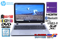 美品 訳あり 中古ノートパソコン HP ProBook 450 G3 Core i5 6200U メモリ8G HDD500G Wi-Fi (11ac) Windows10Pro Webカメラ Bluetooth