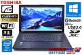 フルHD 中古ノートパソコン 東芝 dynabook Satellite B554/L Core i7 4600M メモリ8G SSD256G Windows10 Wi-Fi マルチ Bluetooth