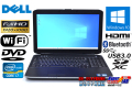 フルHD 中古ノートパソコン DELL Latitude E5530 Core i7 3520M (2.90GHz) メモリ8G HDD500G DVD Wi-Fi USB3.0 Bluetooth Windows10