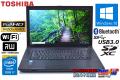 フルHD 中古ノートパソコン 東芝 dynabook Satellite B554/M Core i7 4610M メモリ8G HDD1000G Windows10 Wi-Fi マルチ Bluetooth