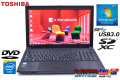 Windows7 32bit 中古ノートパソコン 東芝 dynabook Satellite B453/J Celeron 1005M メモリ4G HDD320G W-iFi DVD USB3.0