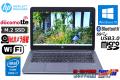 LTE対応 中古ノートパソコン HP Elitebook Folio 1040 G1 for DoCoMo Core i7 4600U M.2SSD256G メモリ4G Wi-Fi Webカメラ Bluetooth USB3.0 Windows10