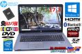 大画面17.3w 中古ノートパソコン HP ProBook 470 G2 Core i5 4210U メモリ8G 新品SSD256G WiFi (11ac) Webカメラ RADEON Windows10