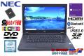 中古ノートパソコン NEC VersaPro VK24M/X-U Corei5 6300U メモリ8G 新品SSD256G Windows10 Webカメラ Bluetooth Wi-Fi(ac)
