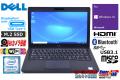 第8世代 中古ノートパソコン DELL Latitude 5290 4コア8スレッド Core i5 8250U メモリ8G M.2SSD Wi-Fi(ac) Webカメラ Bluetooth USBType-C Windows10