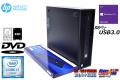 中古パソコン HP ProDesk 600 G2 SFF Core i7 6700 (最大4.00GHz) メモリ8G 新品SSD256G HDD1TB Windows10