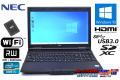 中古ノートパソコン NEC VersaPro VK26T/L-G Corei5 3230M メモリ8G SSD128G Wi-Fi マルチ USB3.0 SDXC HDMI