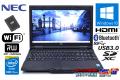 中古ノートパソコン NEC VersaPro VJ26M/D-H Corei5 4300M メモリ8G 新品SSD Wi-Fi マルチ Bluetooth Windows10