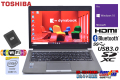 中古ノートパソコン 東芝 dynabook R63/P Core i5 5300U メモリ8GB SSD128G Wi-Fi(ac) Bluetooth HDMI SDXC Windows10