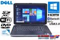中古ノートパソコン デル Latitude E5530 Celeron B840 (1.90GHz) メモリ4G DVD WiFi USB3.0 Bluetooth Windows10 64bit