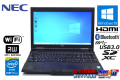 訳あり 中古ノートパソコン NEC VersaPro VJ26M/D-H Corei5 4300M メモリ8G HDD500G Wi-Fi マルチ Bluetooth Windows10