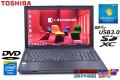 Windows7 32bit 中古ノートパソコン 東芝 dynabook Satellite B453/L Celeron 1005M メモリ4G HDD320G DVD USB3.0