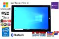 12型 タブレットPC Microsoft Surface Pro 3 Core i7 4650U メモリ8G SSD256G WiFi(11ac) 両面カメラ Windows10